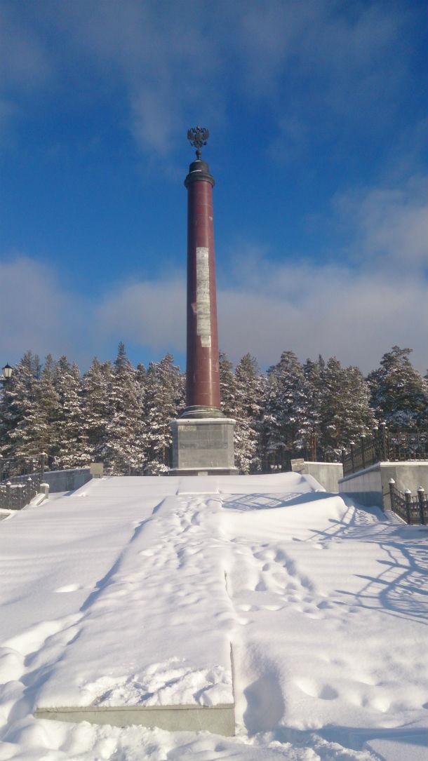 """Комплекс """"Европа-Азия"""" не только не ремонтируется, но даже не чистится от снега. Фото Ольги Варгановой"""