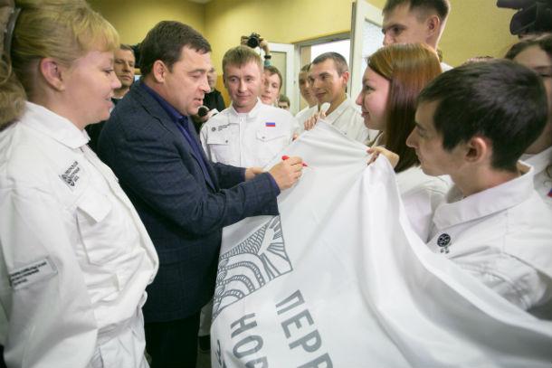 Автограф Евгения Куйвашева на память Фото предоставлено пресс-службой ПНТЗ