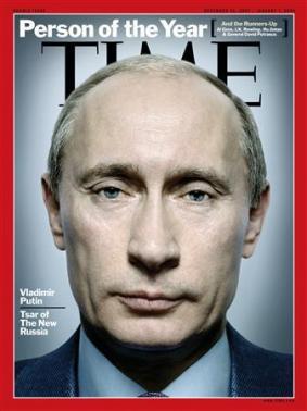 Царем новой России и человеком года назвали журналисты американского журнала Time Magazine Владимира Путина в 2007 году и поместили его портрет на обложку. Американцы тогда горячо осудили выбор редакции, а вот российская общественность — горячо одобрила.
