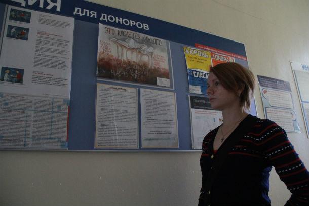 Через минуту Ольга Хмелева справится со страхом крови и зайдет в кабинет, чтобы стать донором Фото Анны Неволиной