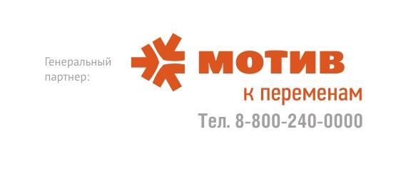 лого мотив