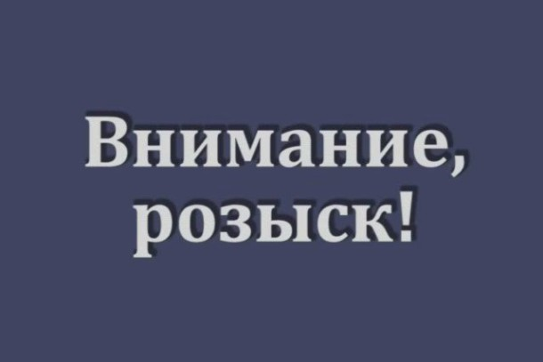 1291705634_1274768201_rozisk-1_0-00-02_525