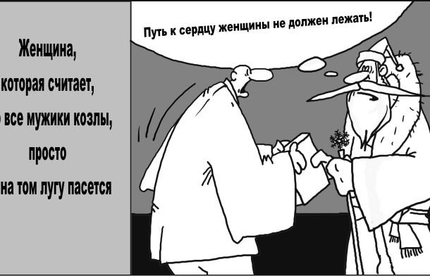 афоризм от Шарова из 01