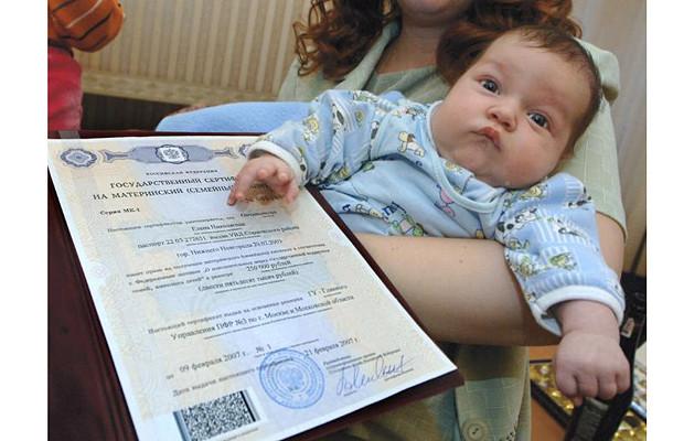 Фото с сайта regnum.ru