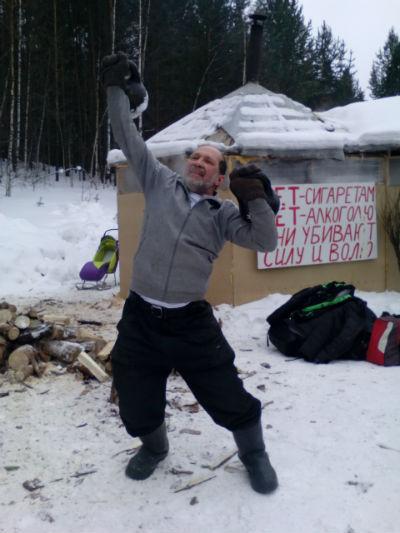 Сергей Иванович Черемных Фото Елены Красулиной