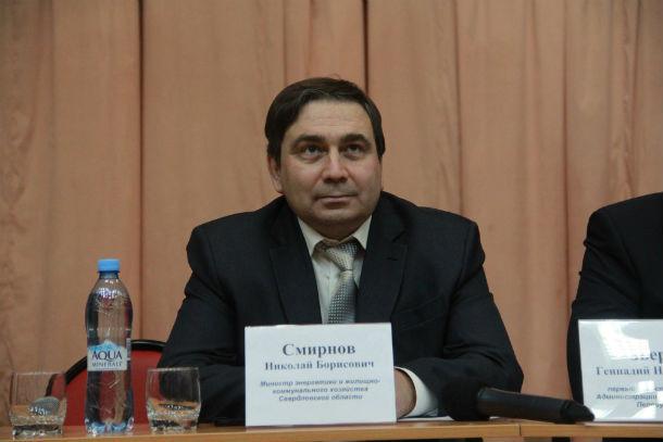 Николай Смирнов, министр ЖКХ Свердловской области Фото из архива редакции