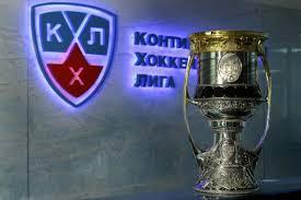 Кубок Гагарина — главный трофей Континентальной хоккейной лиги. Фото с сайта sports.ru