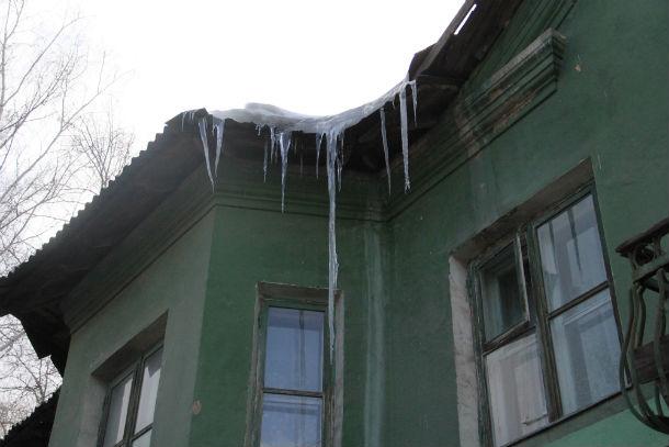 Гидроизоляции гудрон чем растворить крыши для