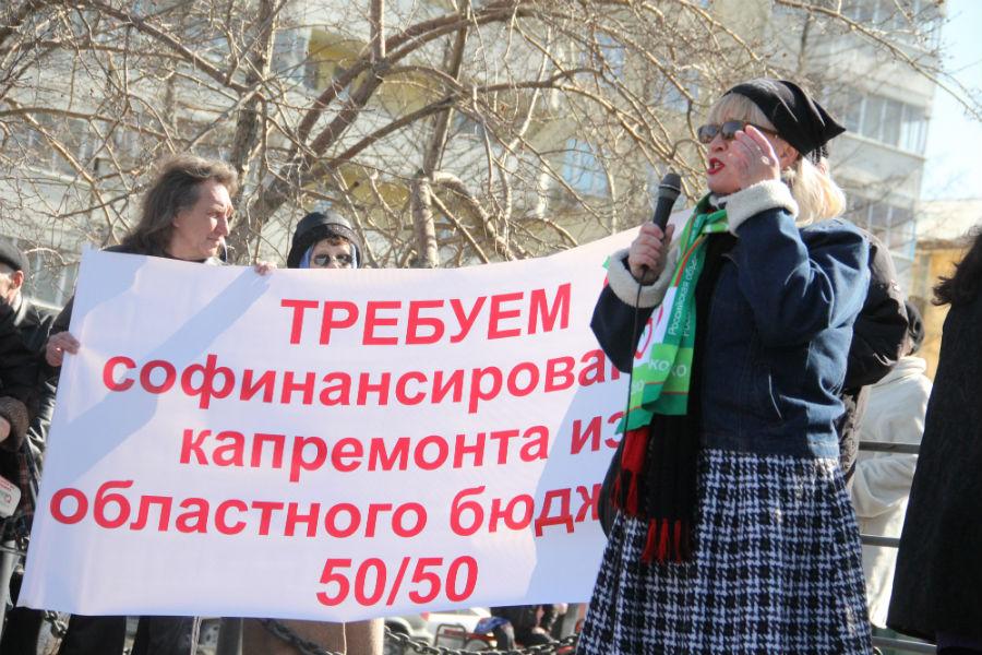 Ольга Варганова Фото Анны Неволиной