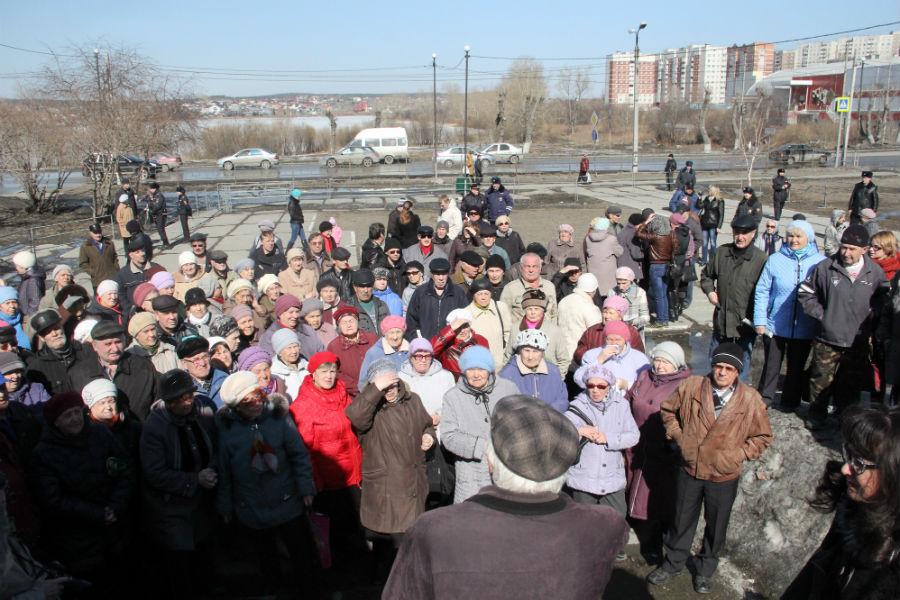 В митинге приняло участие около  400 желающих. Фото Анны Неволиной
