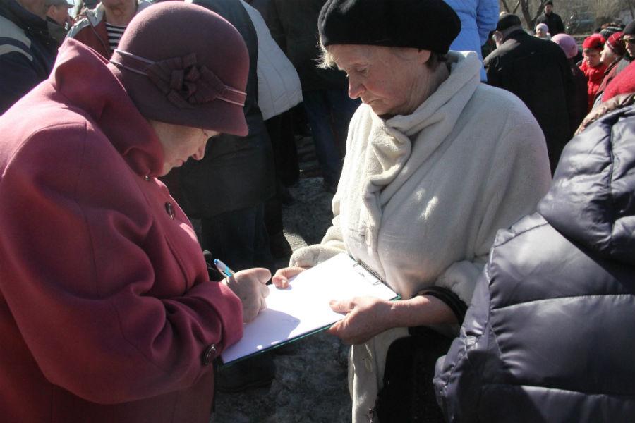 Организаторам удалось собрать 312 подписей Фото Анны Неволиной