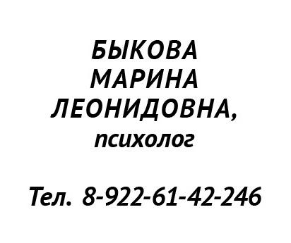 лого быкова