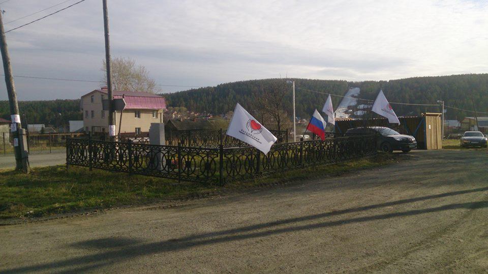 Фото предоставлено Ольгой Варгановой