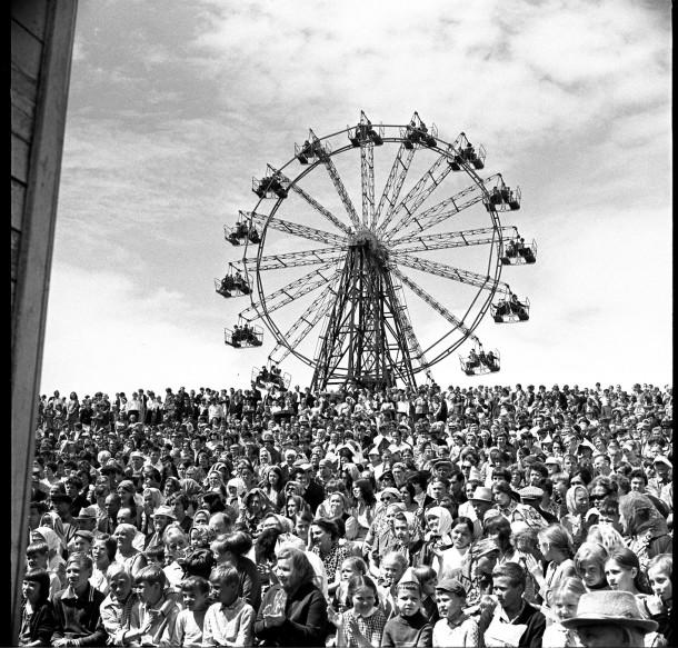 Фото с официального сайта Парка культуры и отдыха