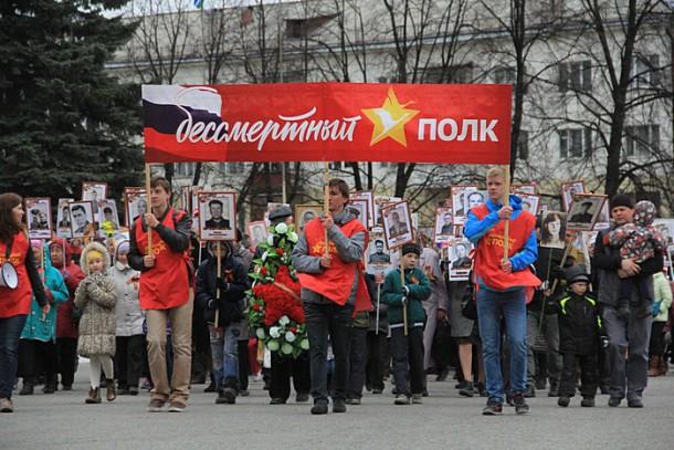 2500 человек встали в этом году в ряды Бессмертного полка Фото Светланы Колесниковой