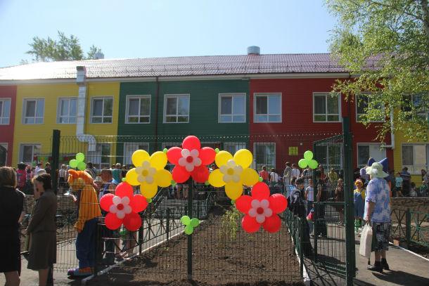 Детский сад №64 готов принять 120 малышей Фото Ольги Хмелевой