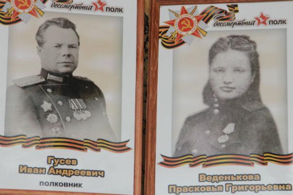 Супруги Гусевы