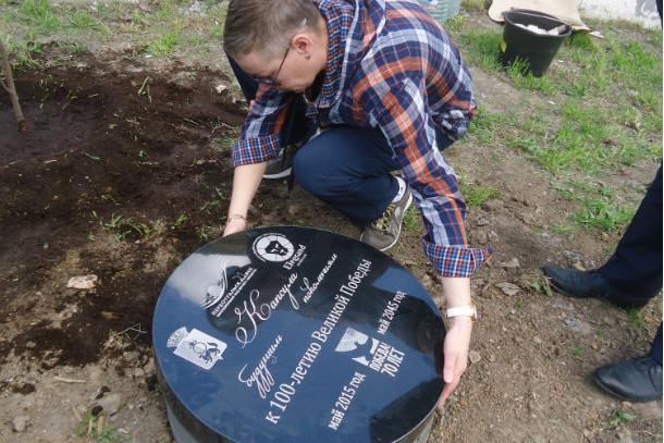 Капсулу времени вскроют в год 100-летия Великой Победы. Фото Андрея Попкова