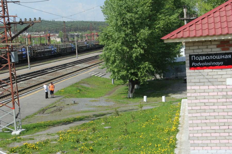 Станция Подволошная Фото Ольги Хмелевой