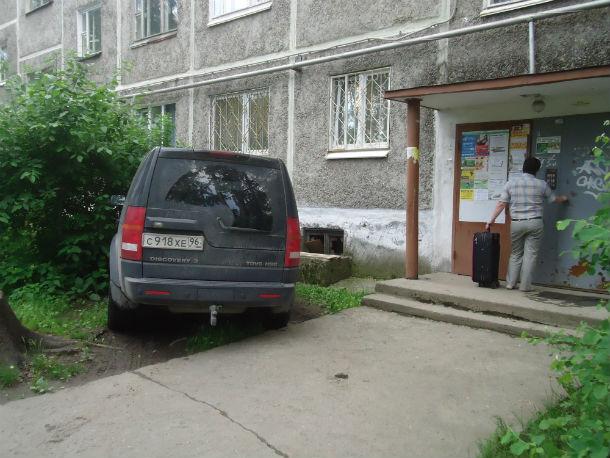 Фото Андрея Попкова