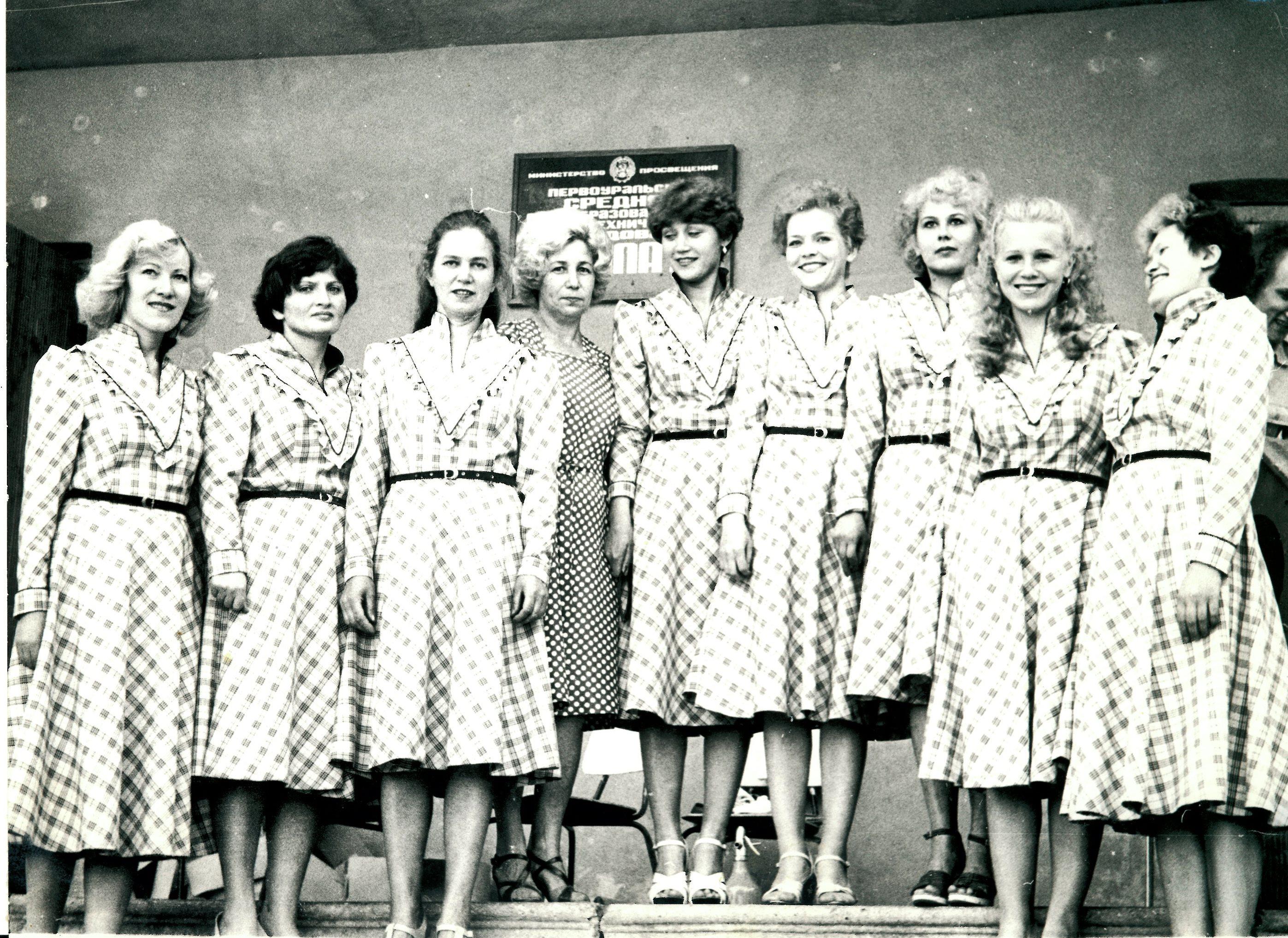 Агитбригада Солнышко 1982 г