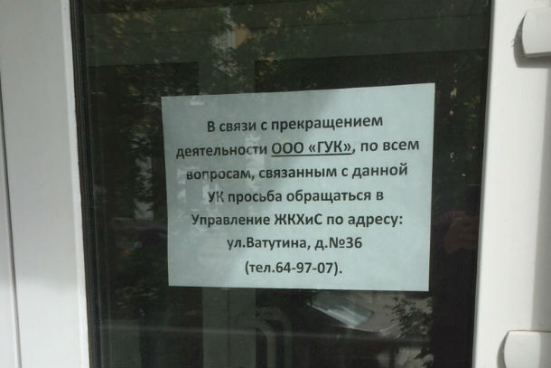 Фото Светланы Колесниковой