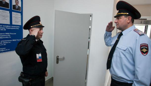 Теперь сотрудникам опорного пункта в Новоуткинске не придется ютиться в аварийном здании. Фото с сайта pervo.ru