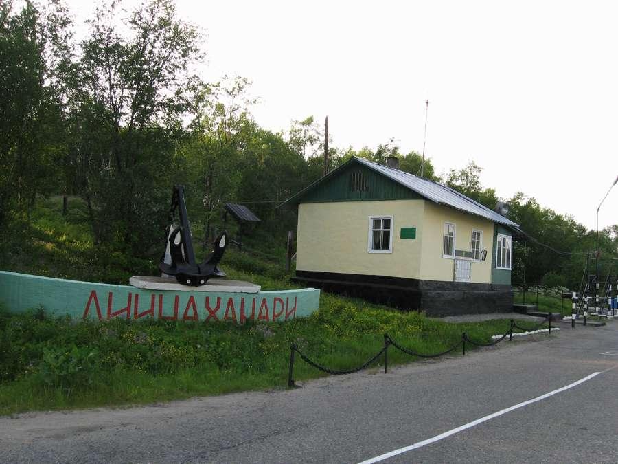 Фото с сайта photo.qip.ru