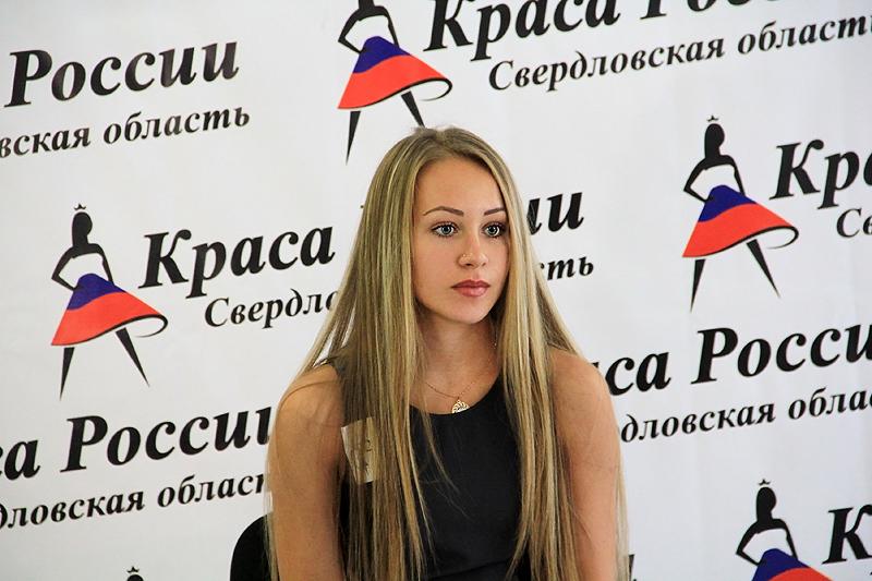Екатерина Беляева Фото Анны Неволиной