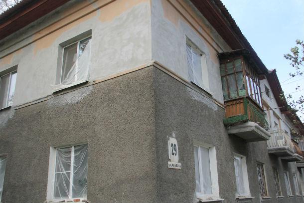 Чкалова 29
