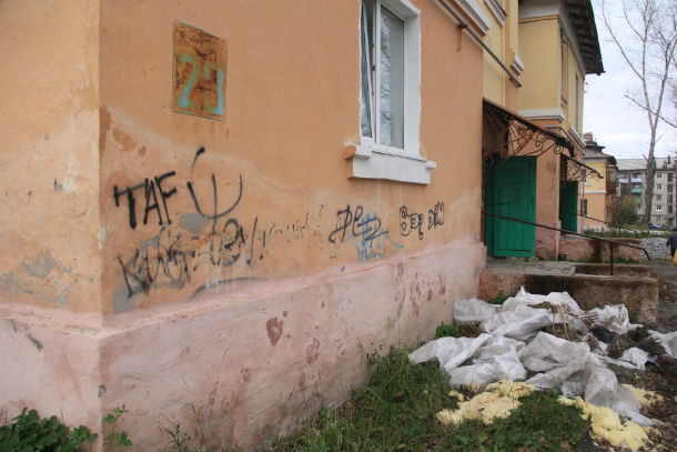 Дом №23 по ул. Пушкина Фото: Анна Неволина. Городские вести