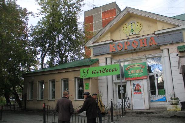 """Кафе """"Дионис"""" Фото Анны Неволиной"""