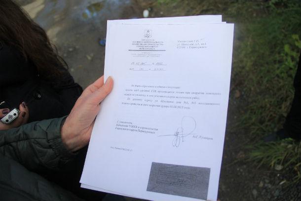 Жители получили уже три ответа от администрации, но пока никаких изменений в благоустройстве. Фото Анны Неволиной