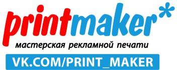 zamena_logo_Print_Maker