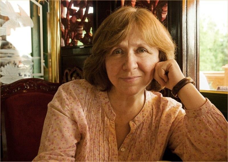 Светлана Алексиевич Фото с сайта www.personbio.com