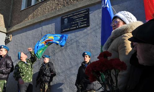 На открытии мемориальной доски  имени Сергея Стволова в 2011 году Фото из архива редакции