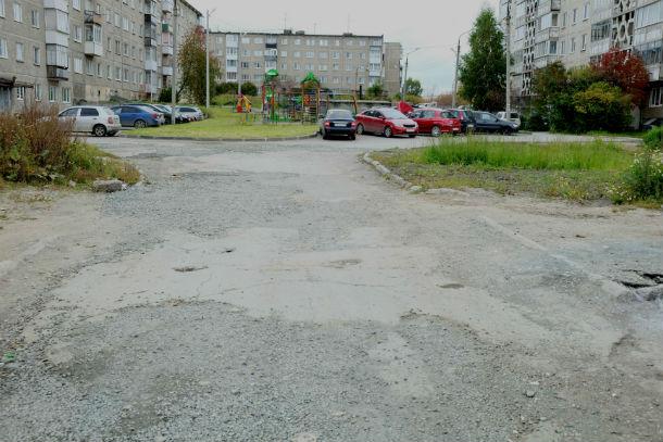 Фото предоставлено Юрием Переверзевым