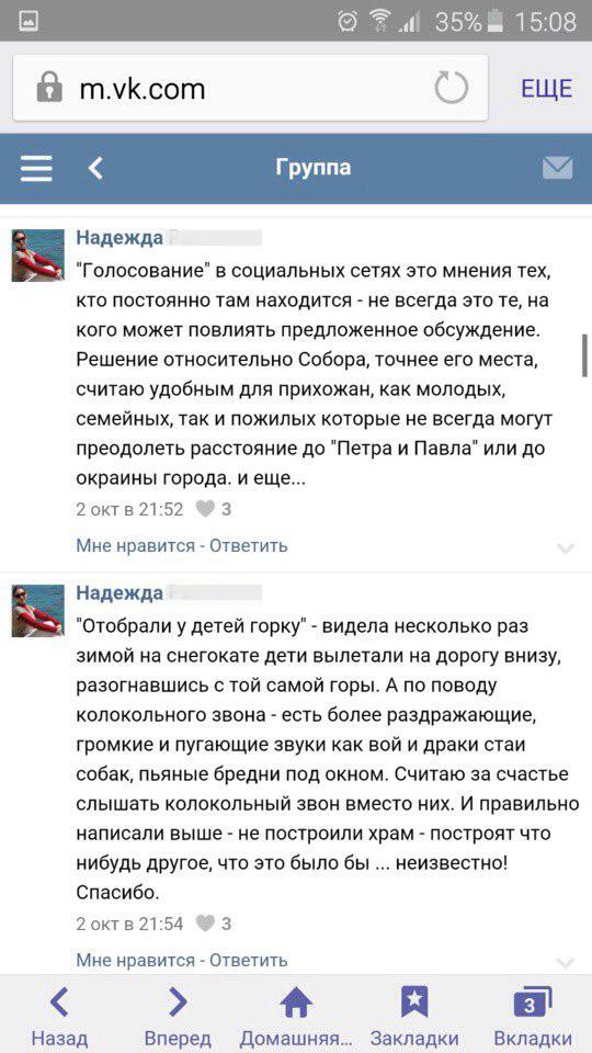 замаз_1