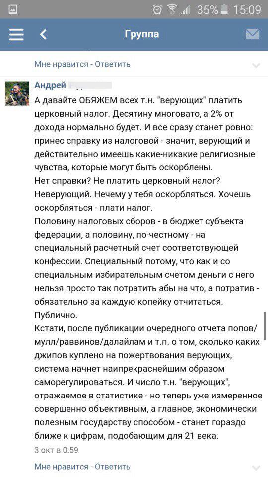 замаз_2