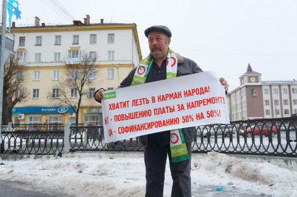 Владимир Терехов Фото Светланы Колесниковой