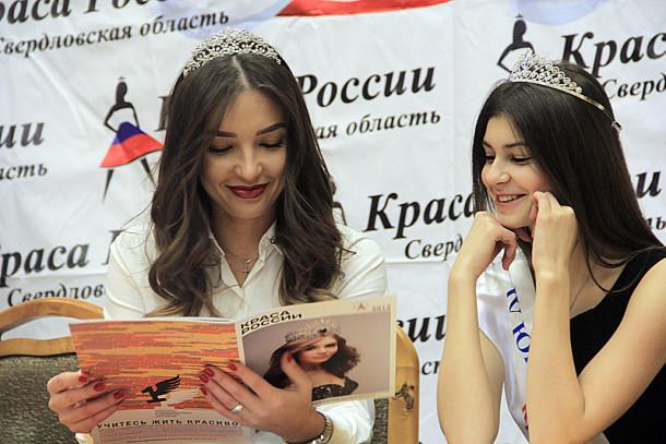 Александра Бобылева и Валерия Васильева Фото Анны Неволиной