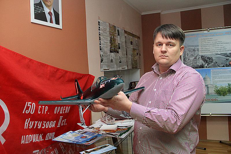 Станислав Могила Фото Анны Неволиной
