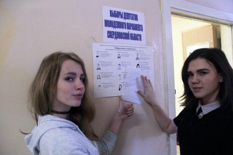 Девчонки отдали голос за самого красивого, по их мнению, кандидата Фото Анны Неволиной