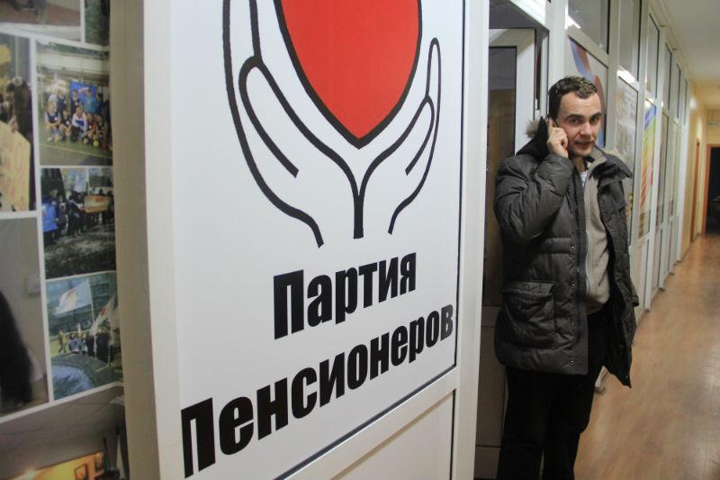 Кандидат в депутаты Владимир Сивак Фото Анны Неволиной