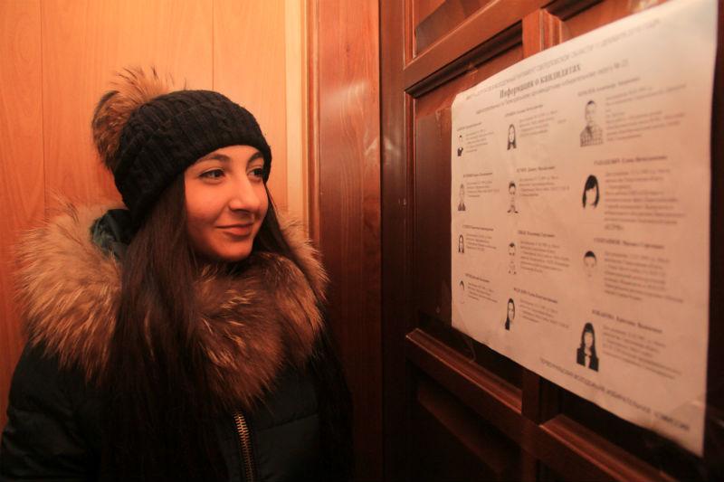 Избиратель Виктория Попова Фото Анны Неволиной