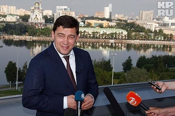 Евгений Куйвашев, губернатор Свердловской области Фото с сайта kp.ru