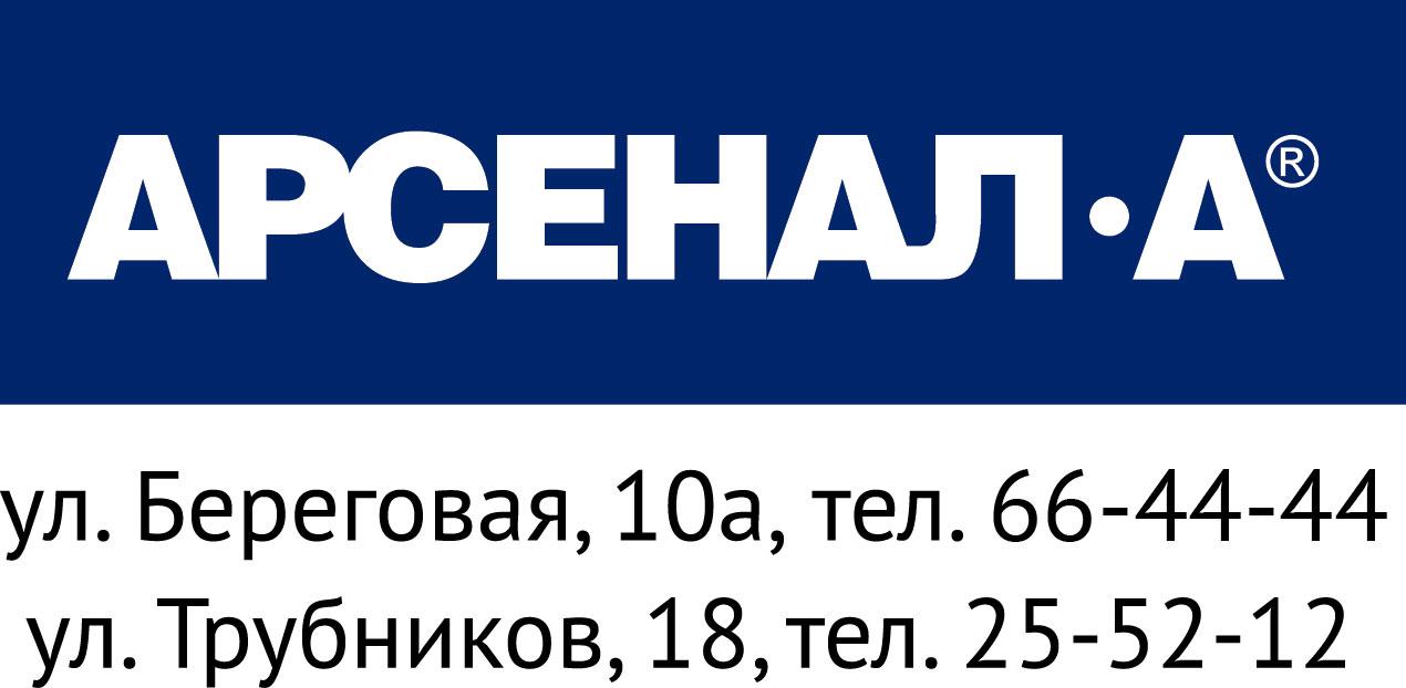 лого_2-01