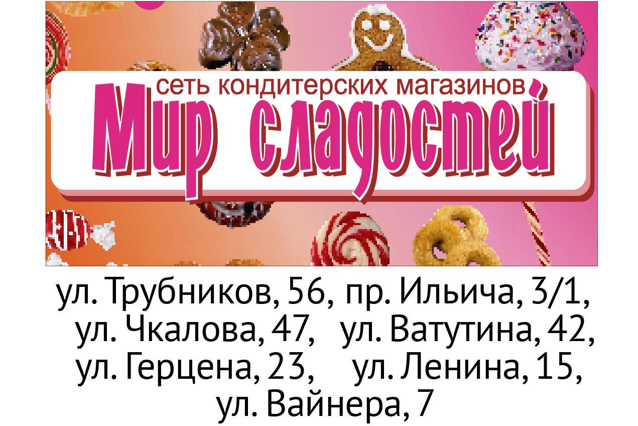 лого_3-01-01
