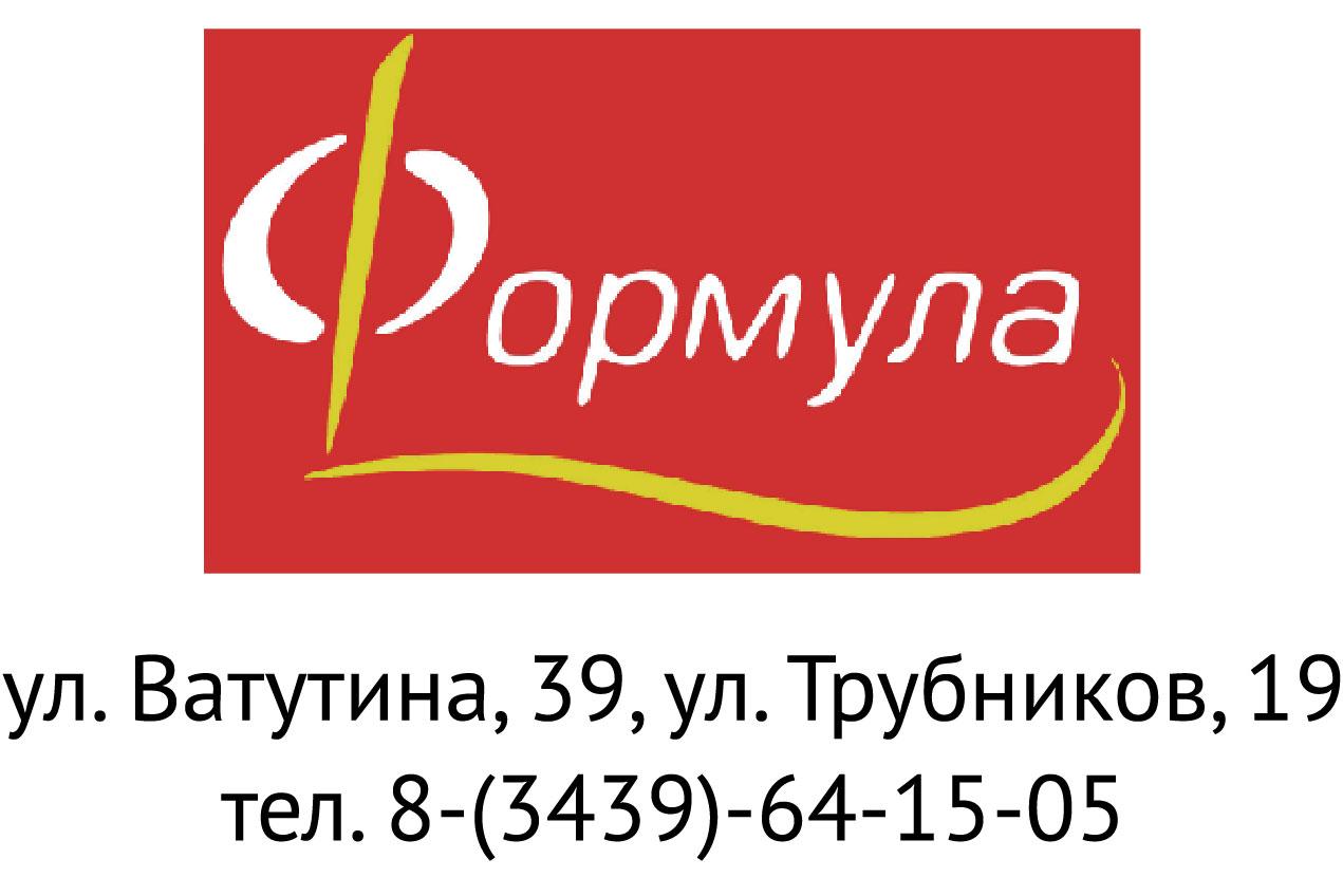 лого_4-01-01