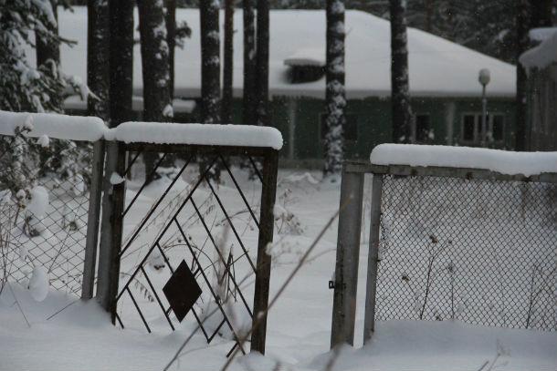 Бывший пионерский лагерь им. Титова под Черемшой Фото Анны Неволиной